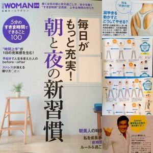 11.4日経woman