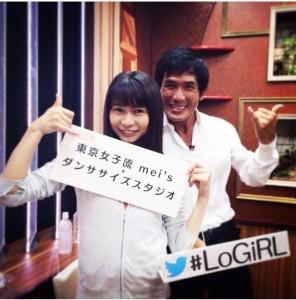 LoGiRL3