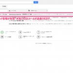 gmail共有招待1